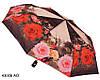 Зонт женский полуавтомат с цветами