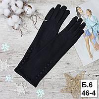 """Перчатки  женские длинные  """"Paidi"""", РОСТОВКА, качественные женские перчатки, фото 1"""