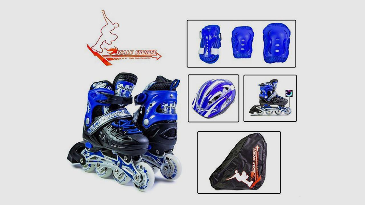 Ролики и защита Scale Sport. Размер 29-33. Защита на руки и ноги и шлем
