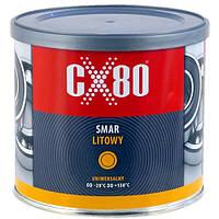 Смазка CX-80 / литиевая 500g - банка (CX-80 / SL500g)