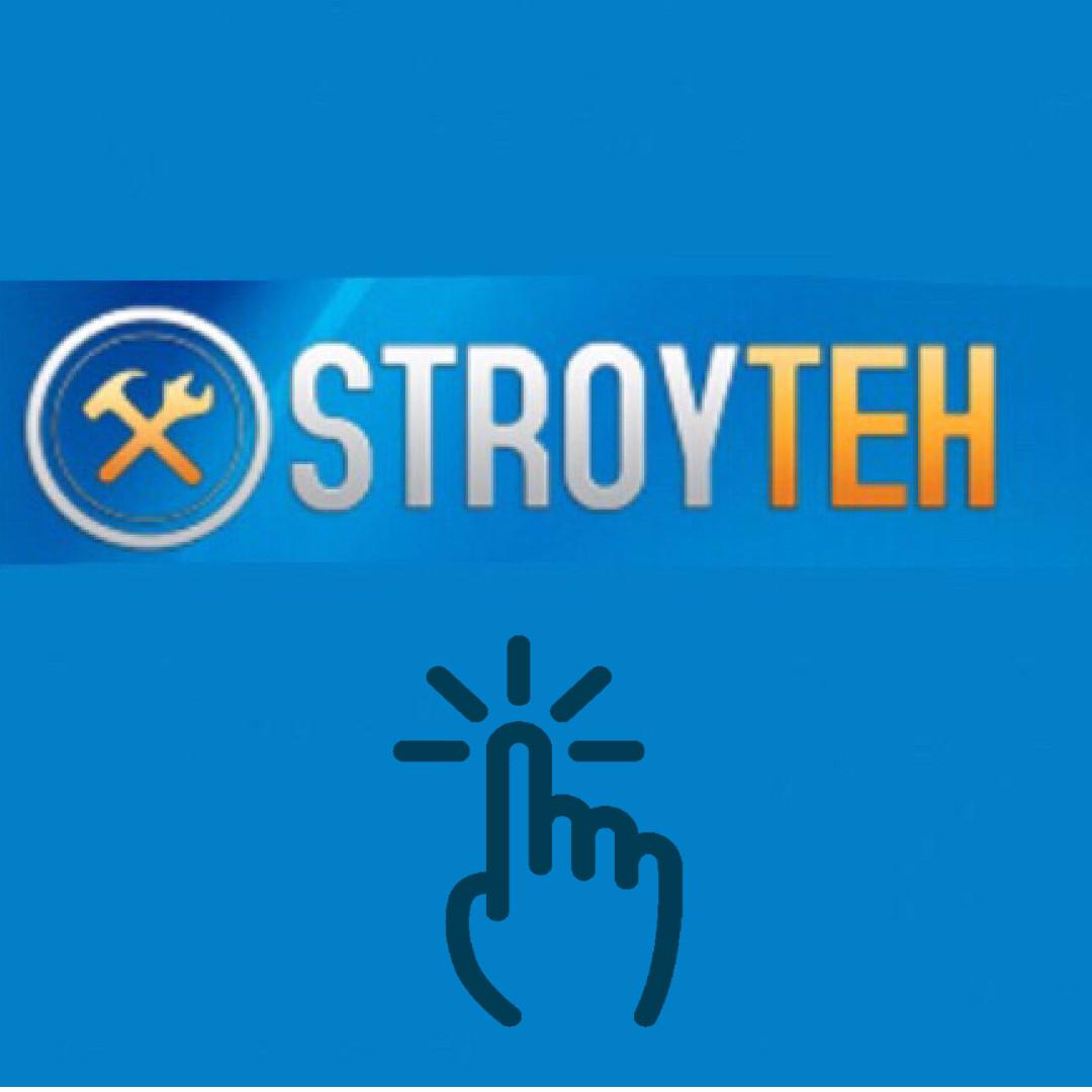 Https://stroyteh.ua/