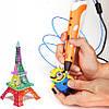 3D ручка, Ручка для малювання з дисплеєм + в Подарунок навушники, фото 7