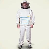 Костюм пчеловода с пришитой лицевой сеткой размер 52 и 54