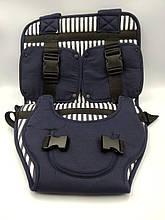 Детское автокресло бескаркасное Multi-function Car Cushion Y01