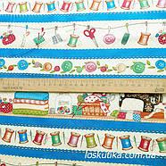 55008 Орнамент на тему рукоделия.Ткань для шитья, декорировая. Подойдет для пэчворка, сувениров и аксессуаров., фото 4