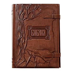 Библия большая с клапаном и золотым обрезом