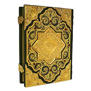 Коран с филигранью, литьем и гранатами