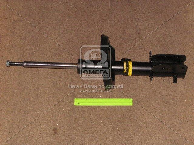 Амортизатор подвески СИТРОЕН JUMPY, ПЕЖО EXPERT передний правый газовый ORIGINAL (пр-во Monroe) (арт. G8167)
