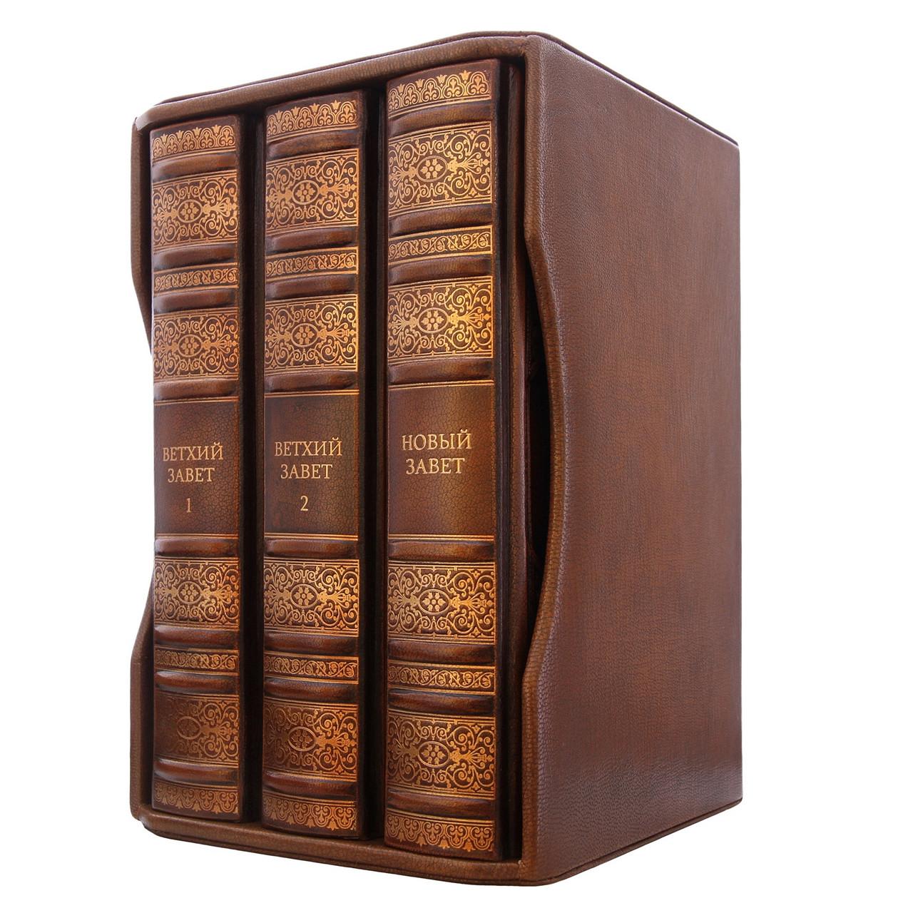 """Книга """"Библия"""" в трех томах"""