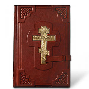 Библия с комментариями