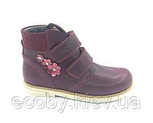 Ортопедичні черевики Ecoby 2914VN р. 29 - 36