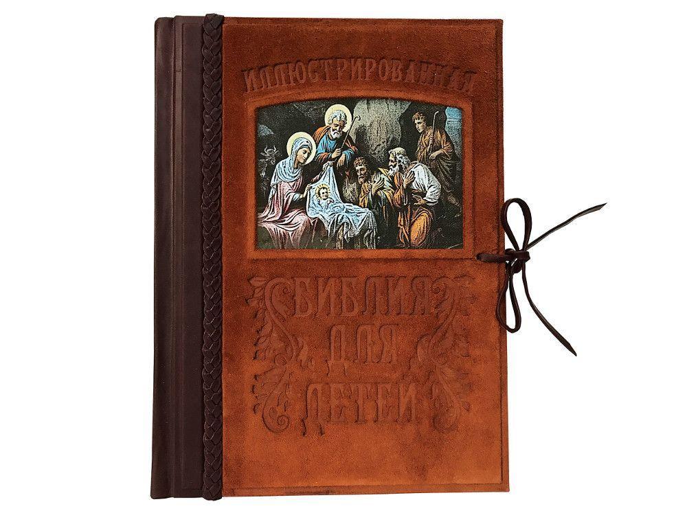 """Книга """"Библия для детей"""""""