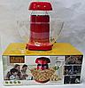 Попкорница апарат для приготування попкорну Popcorn maker DSP KA2018, фото 4