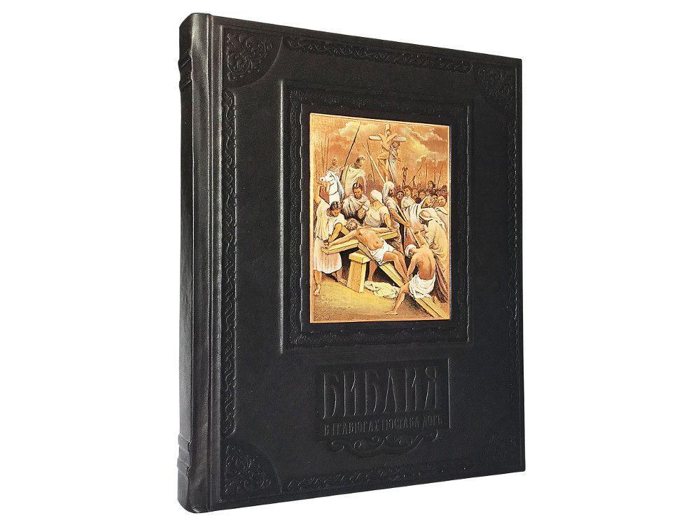 Библия в Гравюрах Доре с расписанной гравюрой ручной работы
