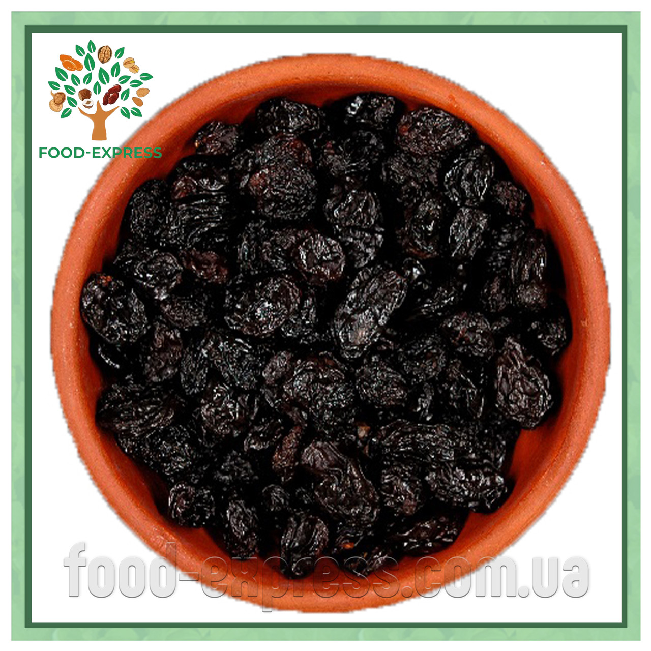 Изюм Джамбо темный сушеный 200г Чили, сухофрукт из винограда, крупный чилийский изюм без косточек