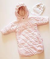 Комбинезон -конверт для новорожденного осенний розовый 0-6 месяцев