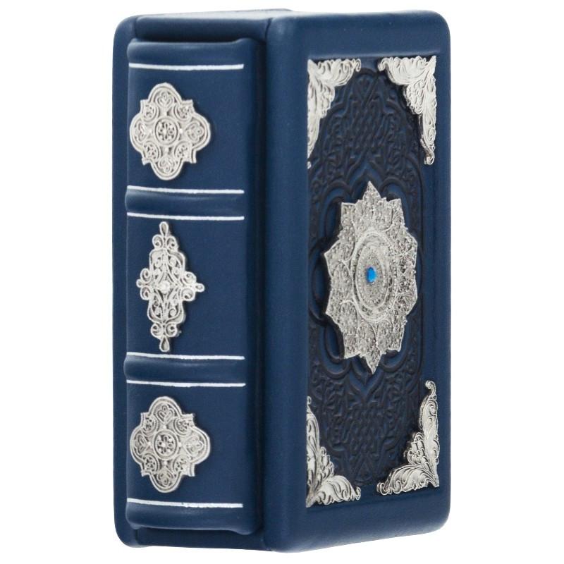 """Книга """"Избранные рубаи"""" Омар Хайям в подарочном футляре"""