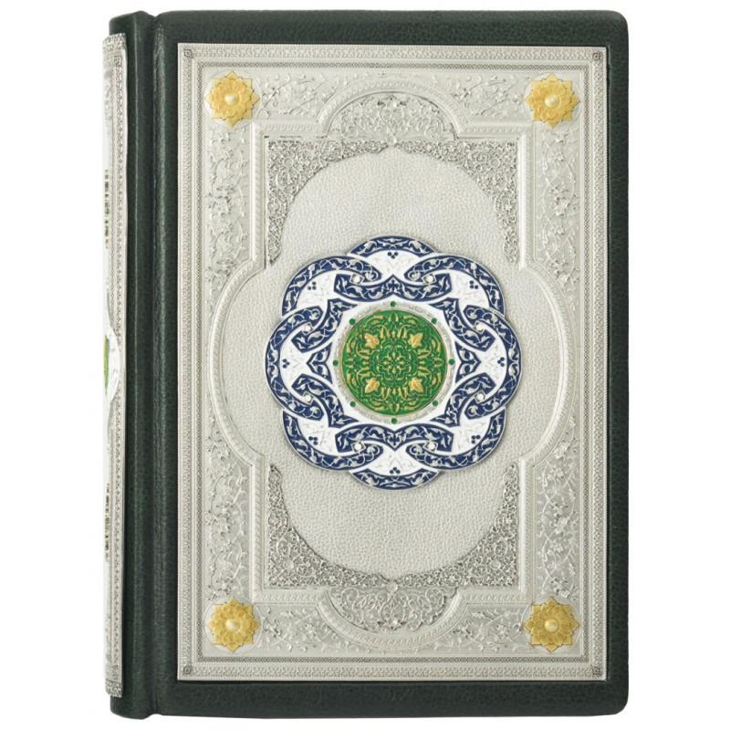 Коран на арабском языке  в кожаном переплете