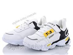 Детская обувь 2020 оптом. Детская спортивная обувь бренда M.L.V.  для мальчиков (рр. с 31 по 36)