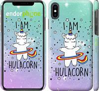 """Чехол на iPhone XS Max I'm hulacorn """"3976c-1557-39839"""""""