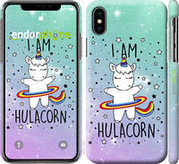"Чехол на iPhone X I'm hulacorn ""3976c-1050-39839"""
