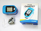 Пульсометр X1906 Pulse Oximeter, фото 7