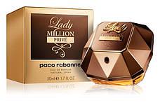 Paco Rabanne Lady Million Prive Парфюмированная вода EDP 80 ml (Пако Рабан Леди Миллион Прайв) Женский Парфюм, фото 3