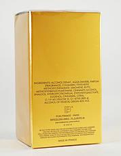 Paco Rabanne 1 Million Prive Парфюмированная вода EDP 100 ml (Пако Рабан Один Миллион Прайв) Мужской Парфюм, фото 2
