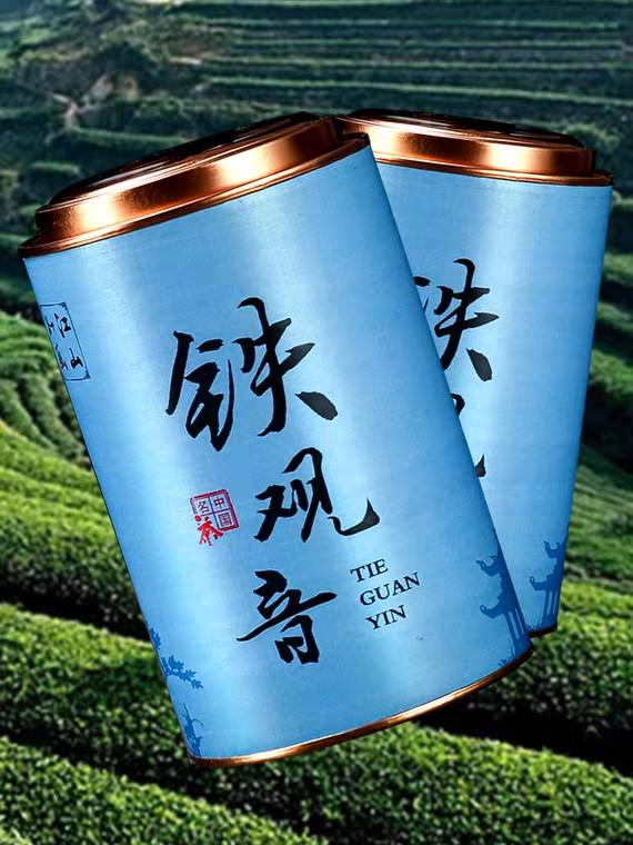 Те Гуань Инь Альпийский луг 500 грамм в подарочной упаковке, улун , китайский чай