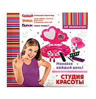 Набор детской косметики Dream Makers Студия Красоты 85016