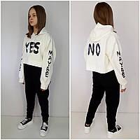 "Спортивный костюм ""YES"" черный/молочный хлопок 95%"