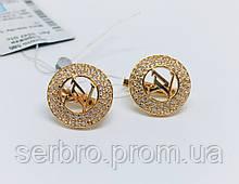 Круглые золотые сережки с цирконом LV Бренд5
