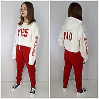 """Спортивный костюм """"YES"""" красный хлопок 95%"""