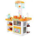 Дитяча кухня 889-63-64, фото 2