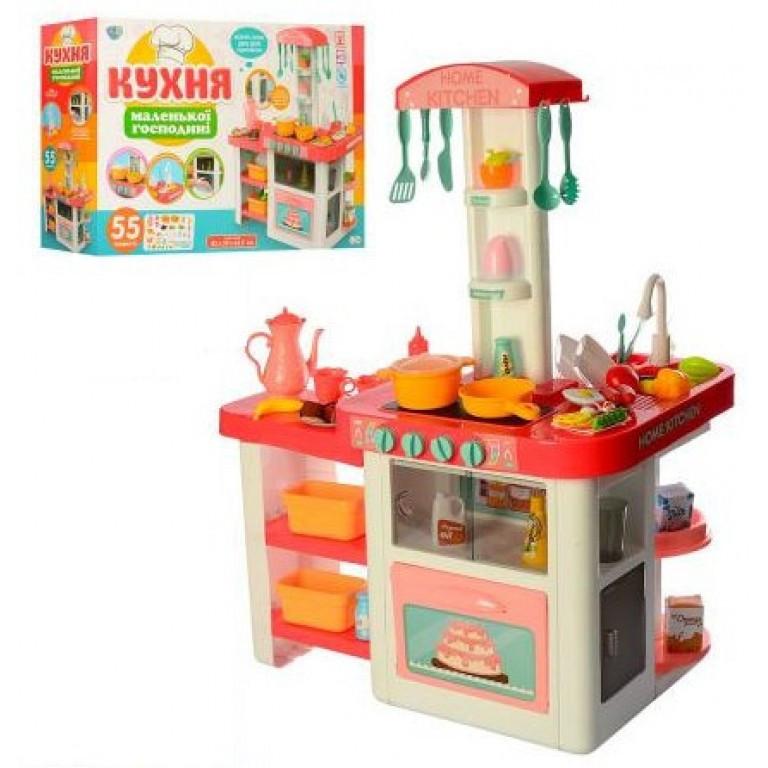 Дитяча кухня 889-63-64