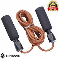 Скакалка кожаная для бокса и фитнеса (с подшипниками) Springos 260 см
