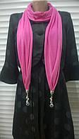 Розовый шарф бижутерия бусы