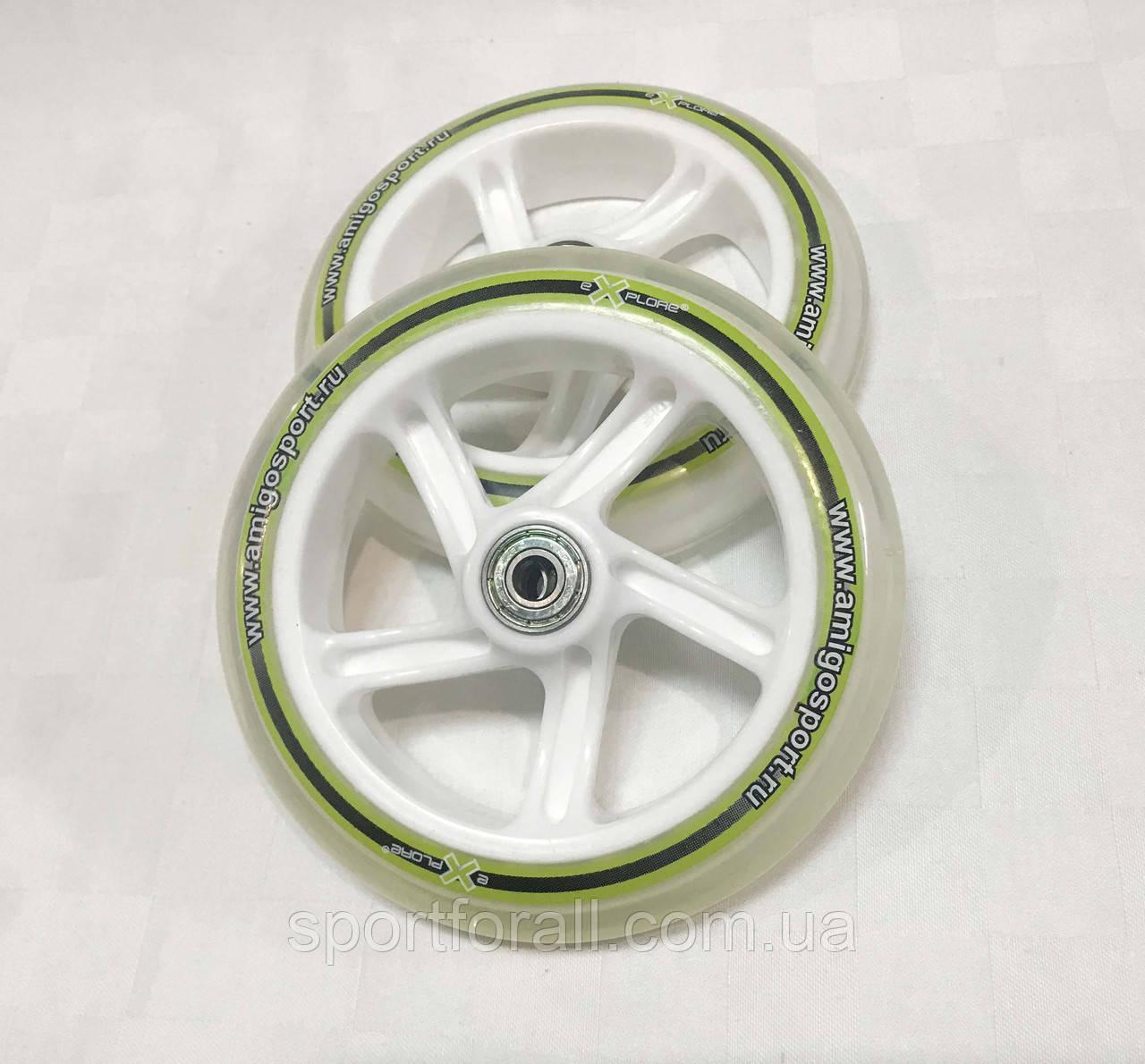 Колеса для самоката з підшипником 608 ZZ Explore Scooter Wheels 145 мм (2шт)