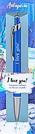 Іменна ручка Акварель з надписом I love you BeHappy Синий РА016, КОД: 1807113