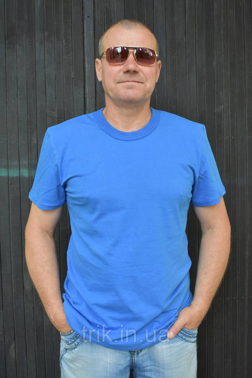 Голубая футболка мужская однотонная