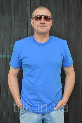 Голубая футболка мужская однотонная, фото 2