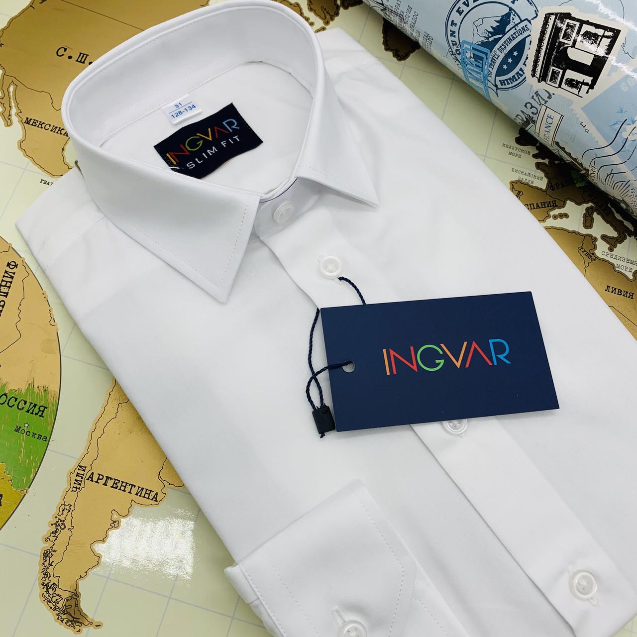 Рубашка детская белая .616 INGVAR