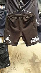 Летние чёрные мужские шорты норма размеры  м,l,хl,2хl
