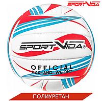 Мяч волейбольный SportVida SV-WX0014 Size 5