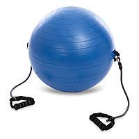 Мяч для фитнеса (фитбол) глянцевый с эспандерами 65см PS FI-075T-65 (PVC, 1100г, цвета в ассор, ABS)