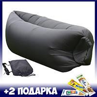Ламзак, надувной лежак, надувной диван lamzac - черный