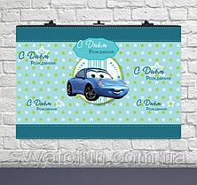 Плакат для праздника Baby голубой 75×120см рус