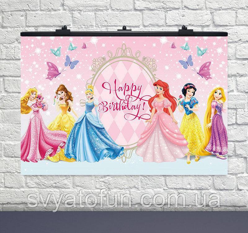 """Плакат для праздника """"Принцессы Дисней 2"""" 75×120см англ"""