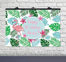 Плакат для праздника Фламинго 75×120см англ