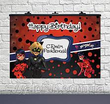 Плакат для праздника Леди Баг и Мистер Кот 75×120см рус